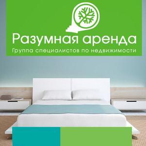 Аренда квартир и офисов Кичменгского Городка