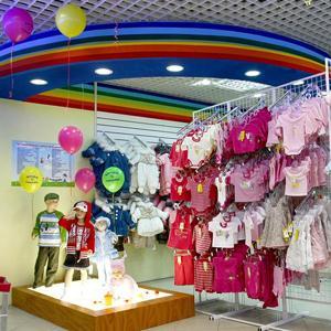 Детские магазины Кичменгского Городка
