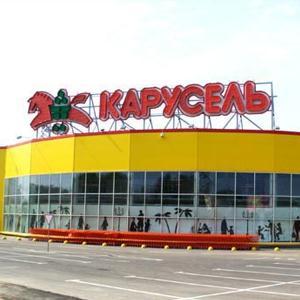 Гипермаркеты Кичменгского Городка