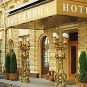 Гостиницы Кичменгского Городка