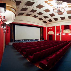 Кинотеатры Кичменгского Городка