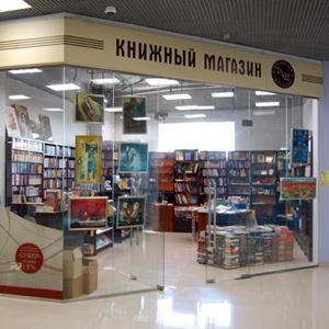 Книжные магазины Кичменгского Городка