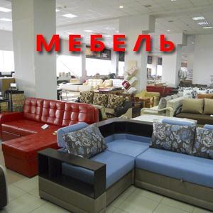 Магазины мебели Кичменгского Городка