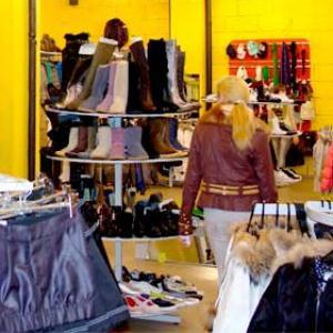 Магазины одежды и обуви Кичменгского Городка