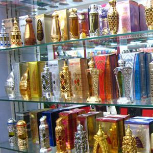 Парфюмерные магазины Кичменгского Городка