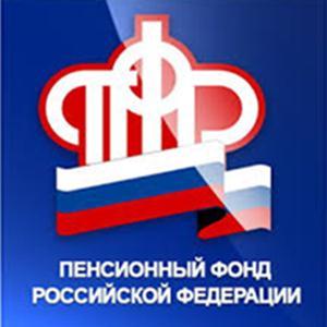 Пенсионные фонды Кичменгского Городка