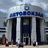 Автовокзалы в Кичменгском Городке
