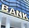 Банки в Кичменгском Городке