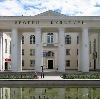 Дворцы и дома культуры в Кичменгском Городке
