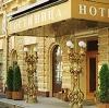 Гостиницы в Кичменгском Городке
