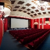 Кинотеатры в Кичменгском Городке