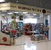 Книжные магазины в Кичменгском Городке