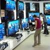 Магазины электроники в Кичменгском Городке