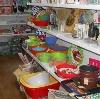 Магазины хозтоваров в Кичменгском Городке