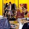 Магазины одежды и обуви в Кичменгском Городке