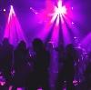 Ночные клубы в Кичменгском Городке