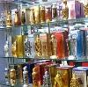 Парфюмерные магазины в Кичменгском Городке