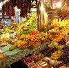 Рынки в Кичменгском Городке