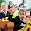 Школы в Кичменгском Городке