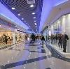 Торговые центры в Кичменгском Городке