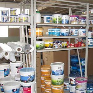 Строительные магазины Кичменгского Городка